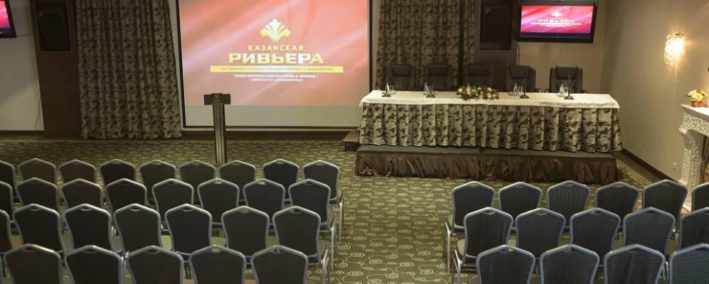Конференция ЕАТ в Казани