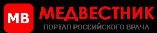 МЕДВЕСТНИК